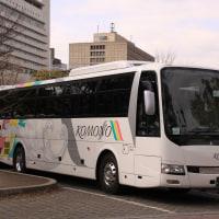 菰野東部交通バス