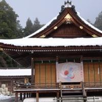 丹波七福神(亀岡)参拝 2017-1-18