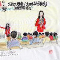 堀江珠喜さん大いに語るat大阪府立大学I-siteなんば(スケッチ&コメント)