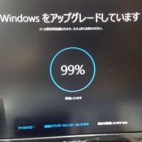 Windows 10 ���åץ��졼��