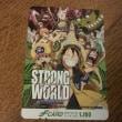 ストロング ワールド