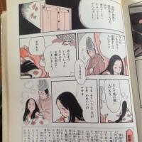 日本の結婚歴史