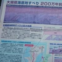 走行距離(301/35228km) 1000で千葉 富浦 館山
