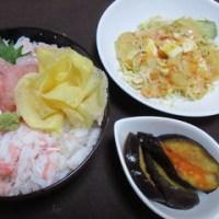 晩御飯はカニと甘エビのちらし寿司