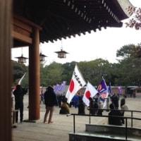 橿原神宮 紀元祭♪寒いけどニッコリ参列!