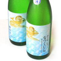 ◆日本酒◆高知県・酔鯨酒造 酔鯨 純米吟醸 なつくじら 吟風 限定【生酒】原酒