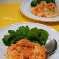 ♪サーモンキャロットピラフ&たっぷり春野菜のガーリックスープ♪