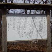 渋沢丘陵(イズ会)