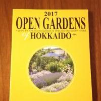 本が届きました!オープンガーデン北海道
