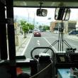馴れない路線バスに…。