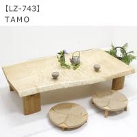【撮影報告】タモ 一枚板 リビングテーブル を撮影致しました。【LZ-743】
