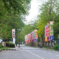 秋田県へ行きました その1