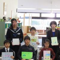 手づくり絵本コンクールの表彰式が行われました。