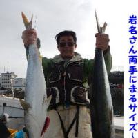 10/21の釣果~