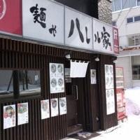麺や ハレル屋(北7条東3丁目)