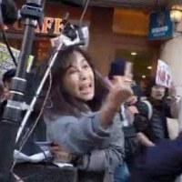 【東京】香山リカの講演会が中止に 主催する江東区社会福祉協議会「健全な進行を妨げる」