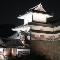 金沢城跡公園のライトアップ ②