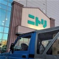 福岡県博多区へ