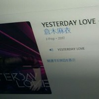 2017.01.11 倉木麻衣 - YESTERDAY LOVE - Single -  #iTunes