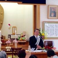 館山教会発足56周年記念式典