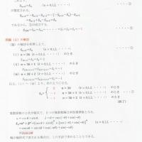 2次方程式での2つの虚数解の2乗の和 ~x^2+x+1=0で考える