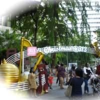 クリスマス飾り@313