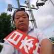 三郷市議選明日投票