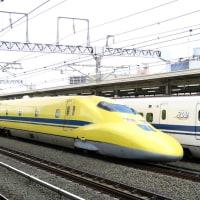 浜松駅で撮影の下り「ドクターイエロー」 (2017年1月16日)