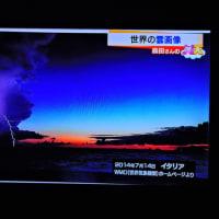 3/24 森田さんが選んだ世界の空の写真 3位