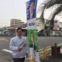 相模大塚駅で県政報告