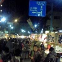 おかめ市~2010~