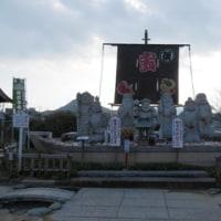 大山神社(自転車神社)