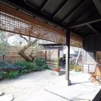 日本の美を伝えたい―鎌倉設計工房の仕事 248