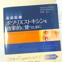 またまた本を頂きました^^。