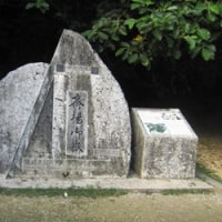 <斎場御嶽> 世界遺産、沖縄で格が最も高い祈りの空間