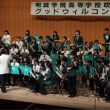 グッドウィルコンサートin津山終了