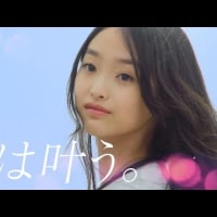 ニュースター・プリンセス・オーディション vol.1