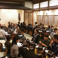 食肉組合新宿区支部29年新春研修会