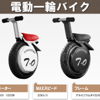 電動一輪バイク・・・冗談でしょ?っていう宣伝・・・