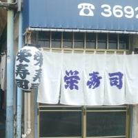 日田のじぃ来東京と湿気にやられてる日々・・