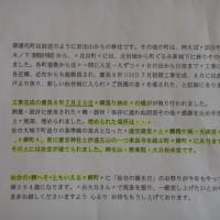 仙台の臍ともいえる「柳町」