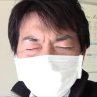 マスクをしていますけど風邪でもインフルエンザでもありません。念のため。 伊那市の理容店 ヘアーサロン オオネダ
