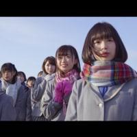 NGT48 『みどりと森の運動公園』 MV  Full!