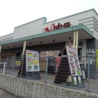 カルビ屋 大福 マリーナホップ店