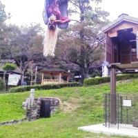 もちむぎ近く 河童の河太郎と河次郎 と 天狗 福崎町の公園 その2