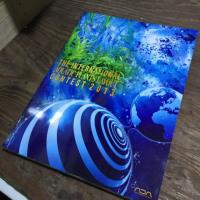 古本 ADA世界水草レイアウトコンテスト2013年
