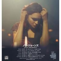 Norah Jones Japan Tour2017 at Budokan