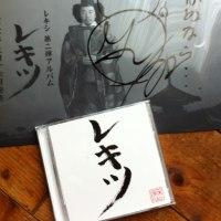 Root & United Vol.17 SOOBIE DO / レキシ @代官山UNIT