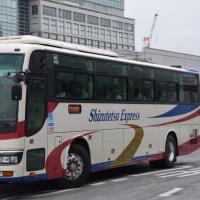 静鉄 605