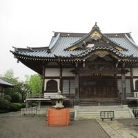 多摩 新四国 第4番 長久寺